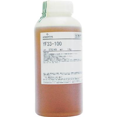 モメンティブ・パフォーマンス・マテリアルズ・ジャパン合同会社:モメンティブ 耐熱用シリコーンオイル YF-33-100-1 型式:YF-33-100-1
