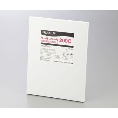 アズワン:熱分布測定フィルム 型式:1-2463-01