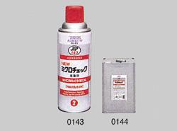 イチネンケミカルズ:染色浸透探傷剤 型式:0144