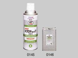 イチネンケミカルズ:染色浸透探傷剤 型式:0146