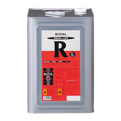 ローバル:常温亜鉛めっき ローバル 型式:R-25KG