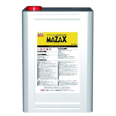 日新インダストリー:マザックス 型式:MZ004