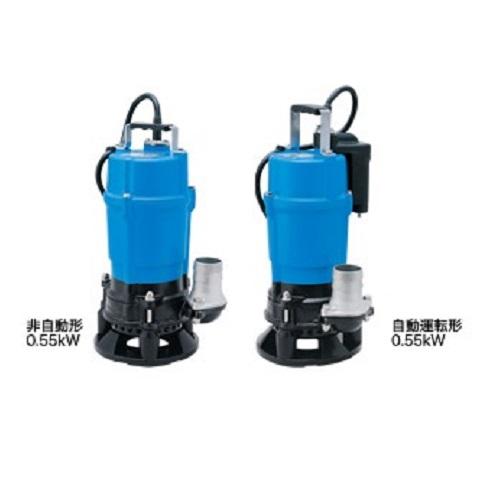 鶴見製作所:サンド用水中泥水ポンプ 型式:HSD2.55S(50Hz)