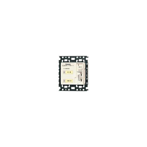 パナソニック:ビル用熱線センサ付自動スイッチ(親器) 型式:WN560029