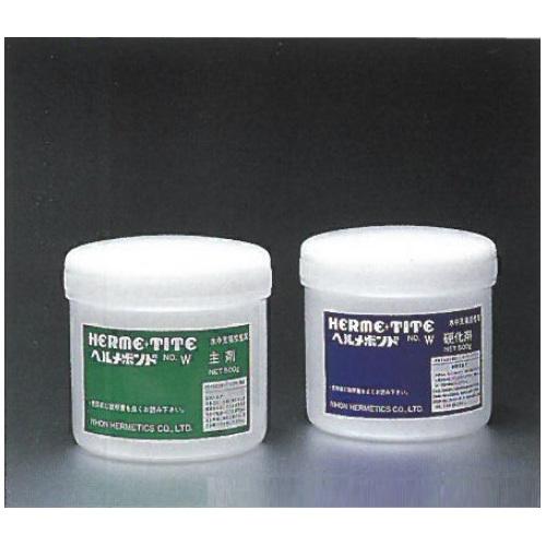 日本ヘルメチックス:2液性パテ状多湿面用充填接着剤ヘルメボンドW 型式:ヘルメボンドW-10kg