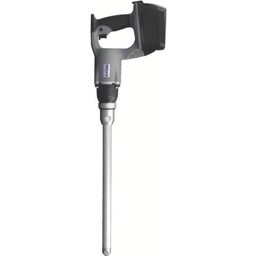 エクセン:エクセン コードレスバイブレータ 電棒タイプ(標準) C28D 型式:C28D