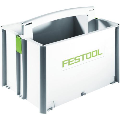 ハーフェレジャパン:FESTOOL シスツールボックス SYS-TB-2 396x296x322 499550 型式:499550