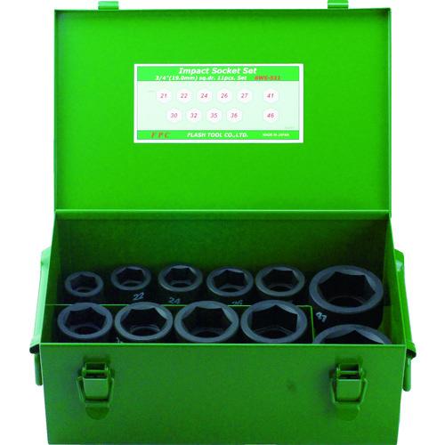 フラッシュツール:FPC インパクト ショートソケット セット 差込角19.0mm 11pc 6WS-S11 型式:6WS-S11