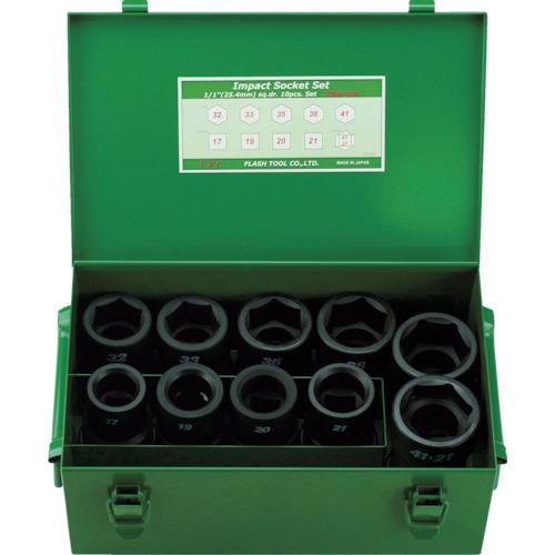 フラッシュツール:FPC インパクト セミロングソケット セット 差込角25.4mm 10pc 8WA-S10 型式:8WA-S10