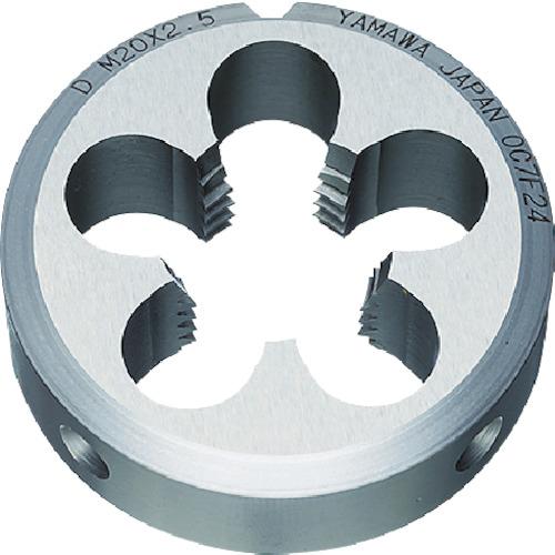 弥満和製作所:ヤマワ 汎用ソリッドダイス(HSS)メートルねじ用 M27×1.5 63Ф D-M27X1.5-63 型式:D-M27X1.5-63