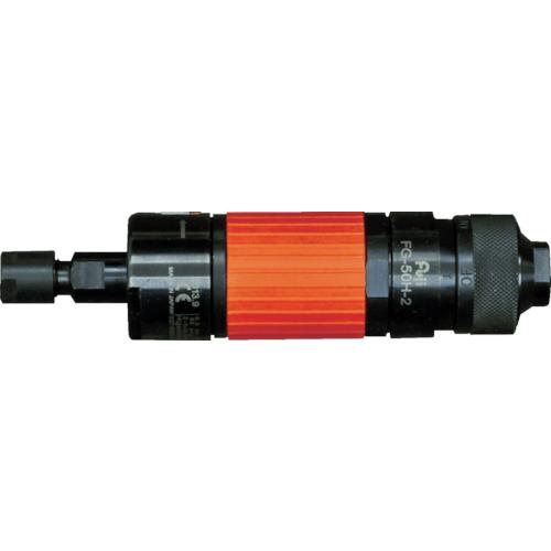 不二空機:不二 ストレートグラインダー 適用砥石寸法外径×厚さ32×13mm FG-50H-2 型式:FG-50H-2
