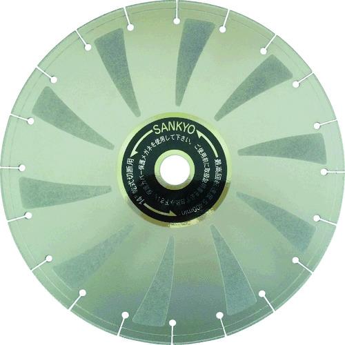 三京ダイヤモンド工業:三京 FS2000 355×3.4×2.0×30.5 FS-14 型式:FS-14