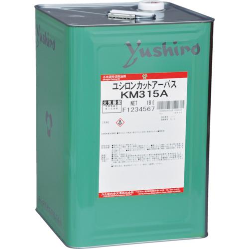 ユシロ化学工業:ユシロ ユシロンカットアーバスKZ648 KZ648 型式:KZ648