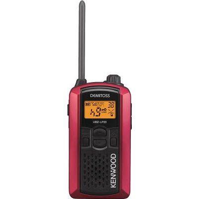 JVCケンウッド:ケンウッド 特定小電力トランシーバー(交互通話) UBZ-LP20RD 型式:UBZ-LP20RD