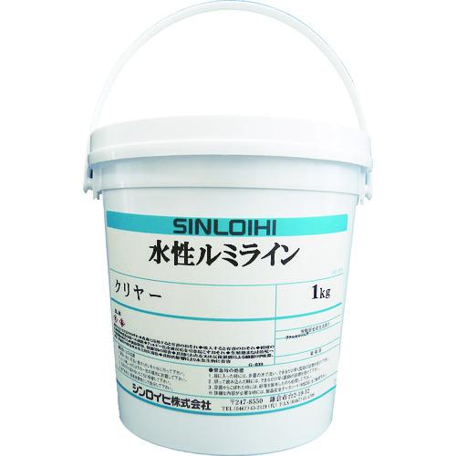 シンロイヒ:シンロイヒ 水性ルミラインクリヤー 1kg 2000MW 型式:2000MW