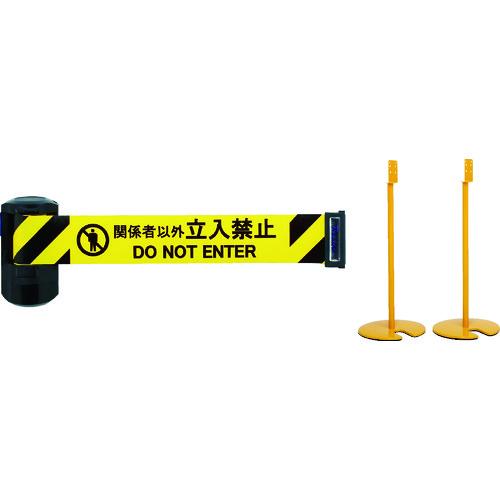 中発販売:Reelex 自動巻きバリアリールLong スタンドタイプ BRS-606DST 型式:BRS-606DST