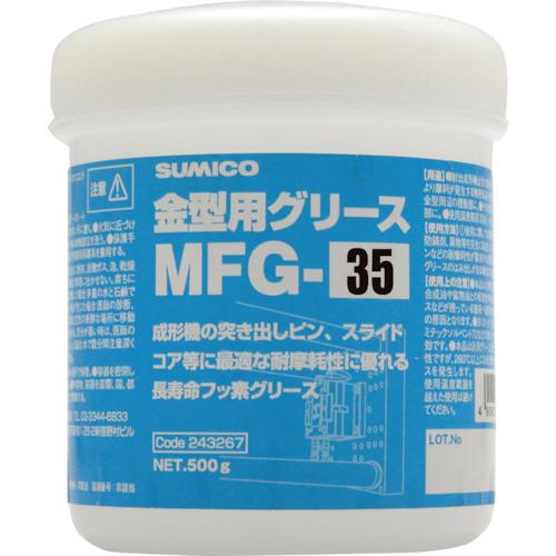 住鉱潤滑剤:住鉱 金型用グリース MFG-35 500G 243367 型式:243367