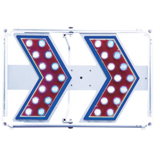 仙台銘板:仙台銘板 軽量型矢印板 LIGHT H400×W600mm 白/青LED 3093105 型式:3093105