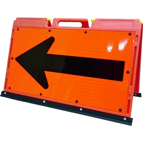 仙台銘板:仙台銘板 ソフトサインボードオレンジ/黒プリズム(矢印板)H600×W900mm 3095500 型式:3095500