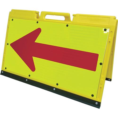仙台銘板:仙台銘板 ソフトサインボード 蛍光黄色/赤プリズム反射(矢印板)600×900 3095504 型式:3095504