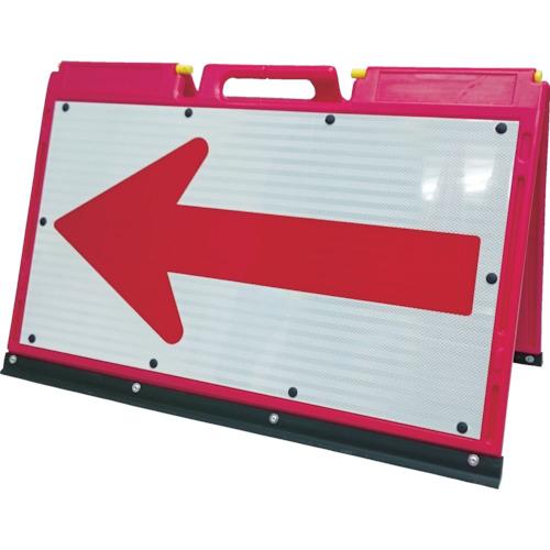仙台銘板:仙台銘板 ソフトサインボード 白/赤プリズム反射(矢印板)H600×W900mm 3095507 型式:3095507