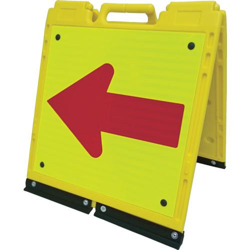 仙台銘板:仙台銘板 ソフトサインボードミニ蛍光黄色/赤プリズム反射(矢印板)450×600 3095524 型式:3095524
