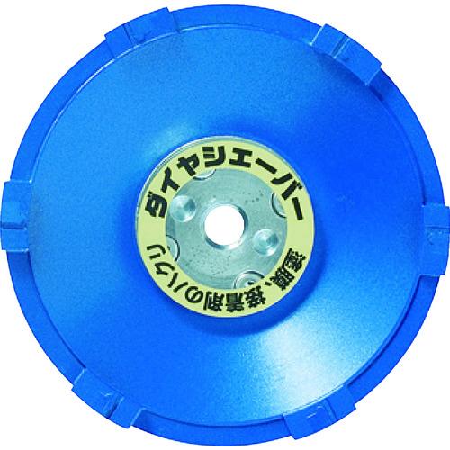 ナニワ研磨工業:ナニワ ダイヤシェーバー 塗膜はがし 青 FN-9213 型式:FN-9213