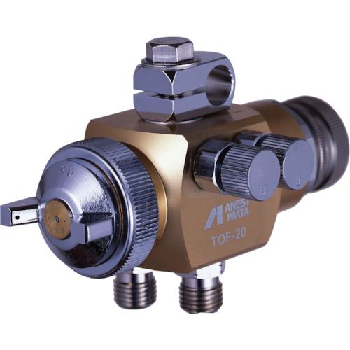 アネスト岩田:アネスト岩田 液体塗布用自動スプレーガン(大形 簡易) ノズル口径1.5mm TOF-20-15 型式:TOF-20-15