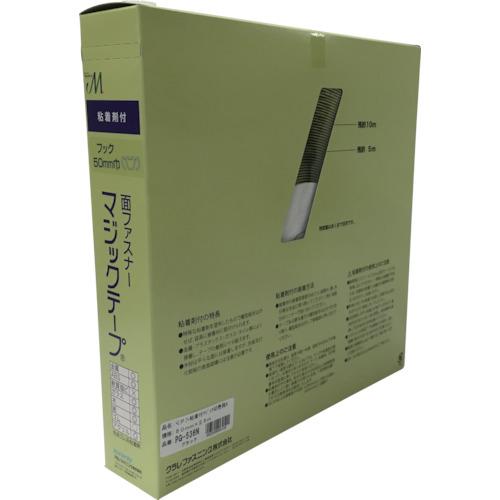 ユタカメイク:ユタカメイク 粘着付マジックテープ切売り箱 A 50mm×25m ブラック PG-536N 型式:PG-536N