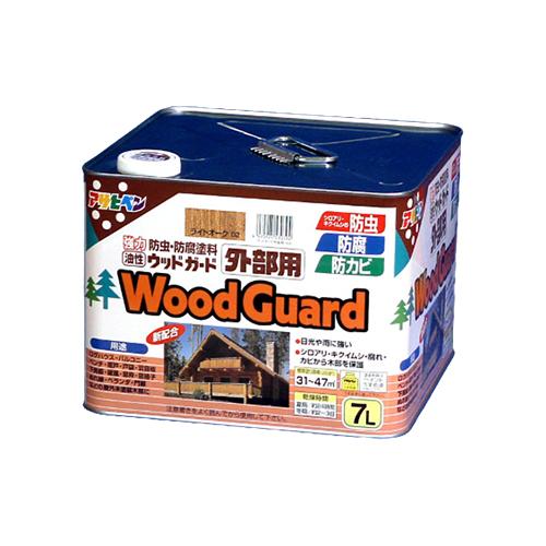 アサヒペン:油性ウッドガード 外部用 7L 型式:530332