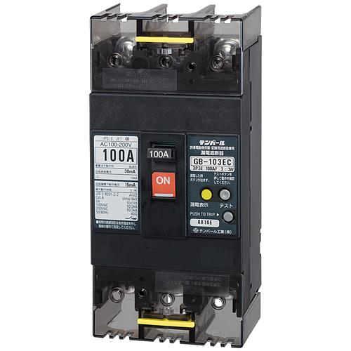 テンパール工業:Eシリーズ(経済タイプ)漏電遮断器 型式:103EC1030