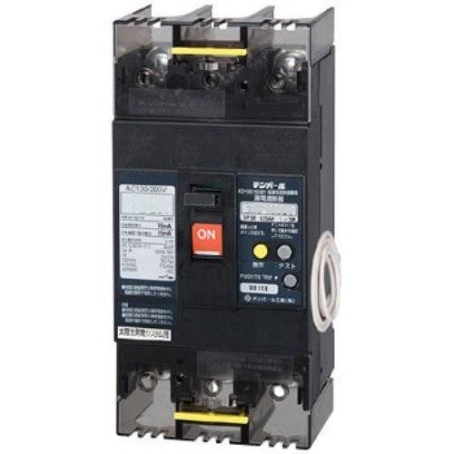 テンパール工業:中性線欠相保護付漏電遮断器 型式:U153EC15W2V