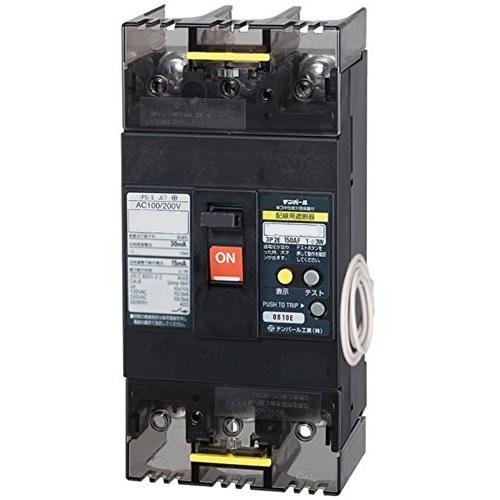 テンパール工業:単3中性線欠相保護付遮断器 型式:BU15301EC15V