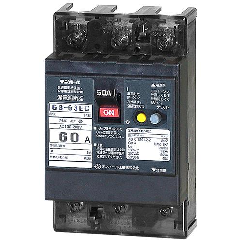 テンパール工業:Eシリーズ(経済タイプ)漏電遮断器OC付 型式:63EC6030