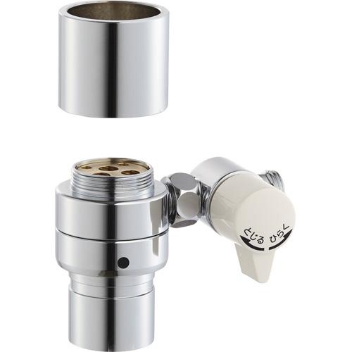SANEI(旧:三栄水栓製作所):シングル混合栓用分岐アダプター 型式:B98-AU3