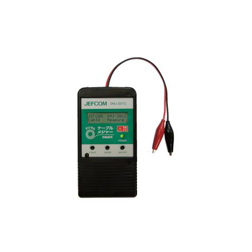 ジェフコム:デジタルケーブルメジャー 型式:DMJ-201C
