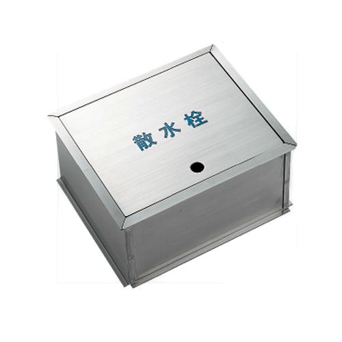 カクダイ:散水栓ボックス 型式:626-133
