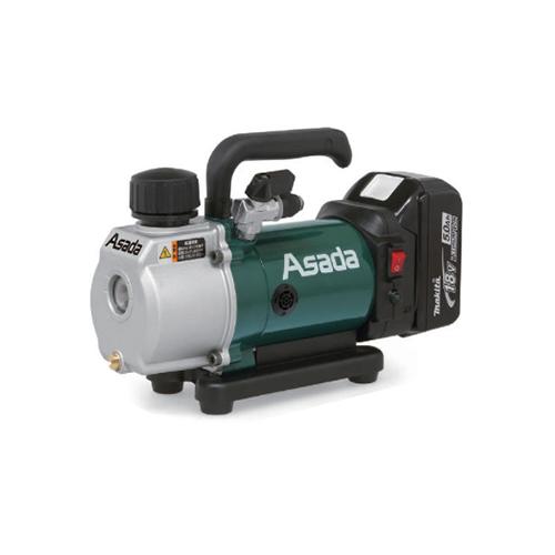 アサダ:充電式真空ポンプ1.5CFM-BL 型式:VP151