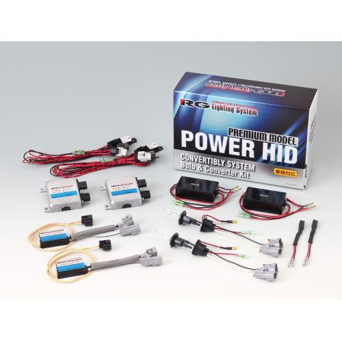 RG(RACING GEAR):POWER HID キット 輸入車専用 型式:RGH-CBI47