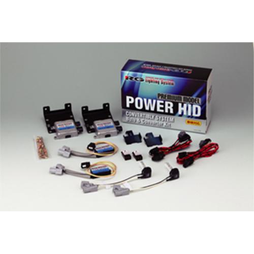 2019激安通販 GEAR):POWER AQUA専用HIDキット HID 型式:RGH-CBP47A:配管部品 店 RG(RACING-DIY・工具