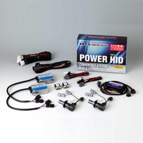 新品同様 RG(RACING GEAR):パワーHIDキット 型式:RGH-CB2457:配管部品 店-DIY・工具