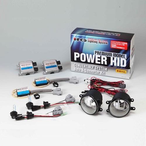 RG(RACING GEAR):POWER HID フォグキットA 型式:RGH-CB959T