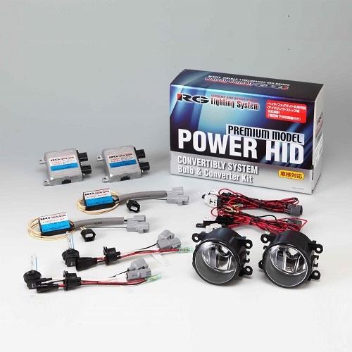 RG(RACING GEAR):POWER HID フォグキットB 型式:RGH-CB949T1