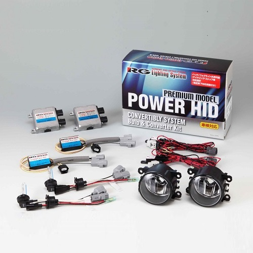 RG(RACING GEAR):POWER HID フォグキットB 型式:RGH-CBP59T1