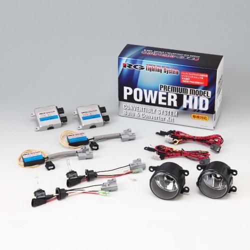RG(RACING GEAR):POWER HID フォグキットC 型式:RGH-CBP79T2