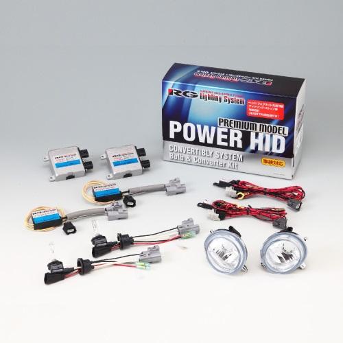 RG(RACING GEAR):POWER HID フォグキットC 型式:RGH-CB959T3