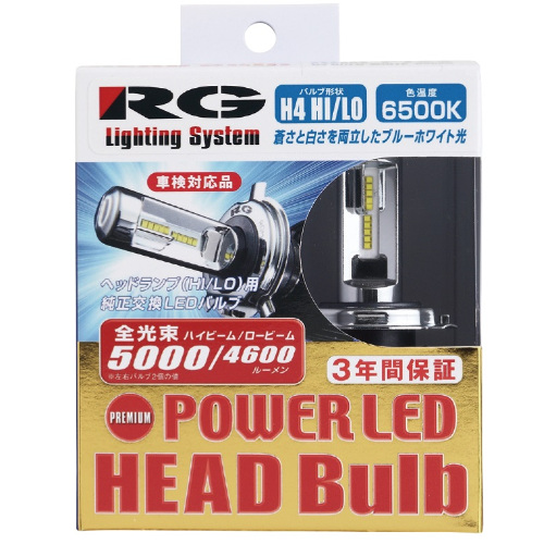 RG(RACING GEAR):LED ヘッドバルブ 型式:RGH-P725
