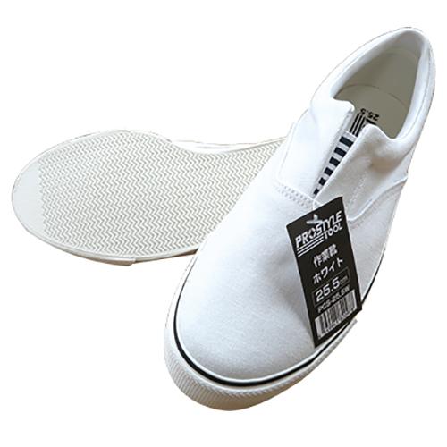 作業用品 18%OFF 作業靴 フローバル:カックスシューズ ホワイト 直輸入品激安 型式:PCS-24.5W