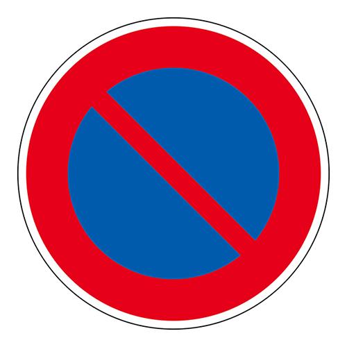 日本緑十字社:道路標識 型式:道路316(AL)(133650)