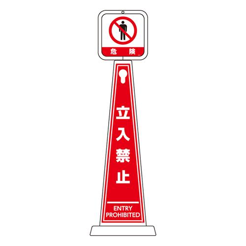 日本緑十字社:メッセージポール 型式:TMP-105(339105)